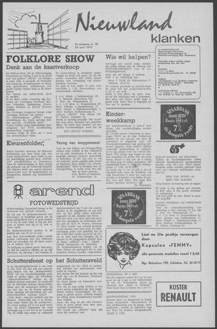 Nieuwland Klanken 1970-04-22