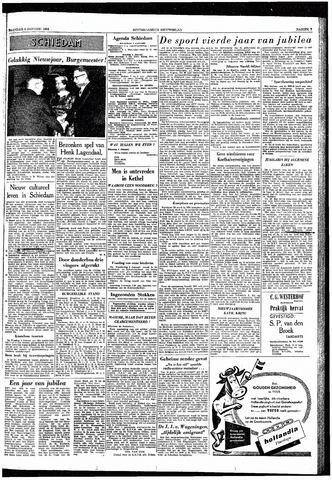 Rotterdamsch Nieuwsblad / Schiedamsche Courant / Rotterdams Dagblad / Waterweg / Algemeen Dagblad 1955