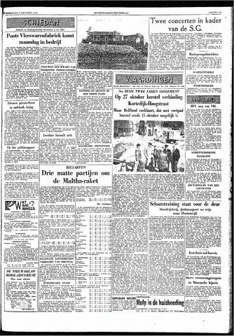 Rotterdamsch Nieuwsblad / Schiedamsche Courant / Rotterdams Dagblad / Waterweg / Algemeen Dagblad 1959-10-07
