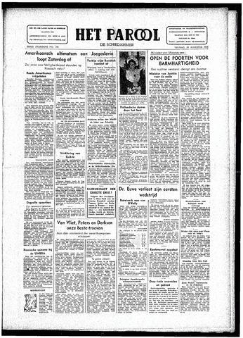 Rotterdamsch Parool / De Schiedammer 1946-08-23