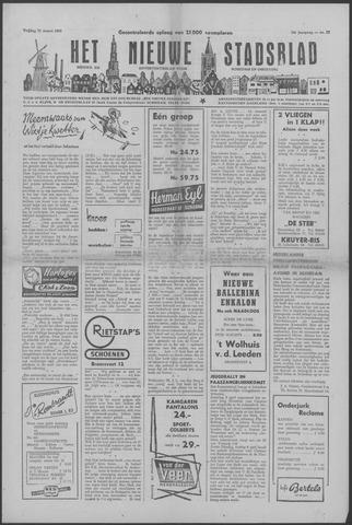 Het Nieuwe Stadsblad 1958-03-21