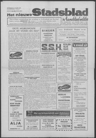 Het Nieuwe Stadsblad 1962-03-21