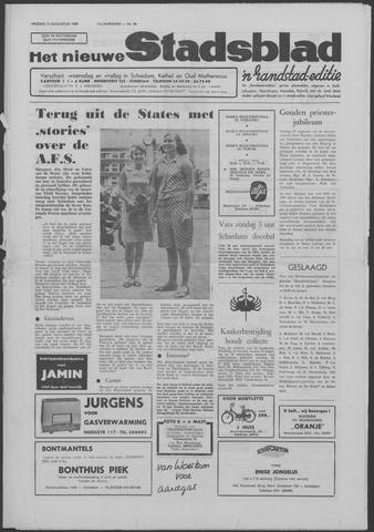 Het Nieuwe Stadsblad 1966-08-12