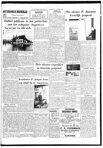 Rotterdamsch Nieuwsblad / Schiedamsche Courant / Rotterdams Dagblad / Waterweg / Algemeen Dagblad 1966-10-15