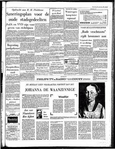 Rotterdamsch Parool / De Schiedammer 1963-11-28