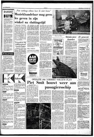 Trouw / De Rotterdammer 1971-11-18