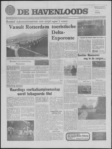 De Havenloods 1974-04-23