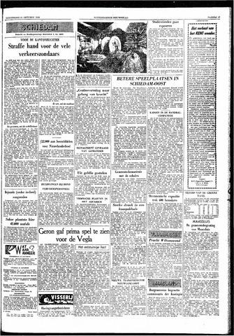 Rotterdamsch Nieuwsblad / Schiedamsche Courant / Rotterdams Dagblad / Waterweg / Algemeen Dagblad 1959-10-15