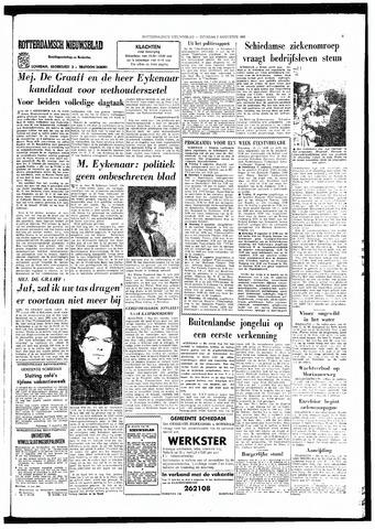 Rotterdamsch Nieuwsblad / Schiedamsche Courant / Rotterdams Dagblad / Waterweg / Algemeen Dagblad 1966-08-02