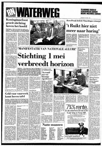 Rotterdamsch Nieuwsblad / Schiedamsche Courant / Rotterdams Dagblad / Waterweg / Algemeen Dagblad 1985-04-23