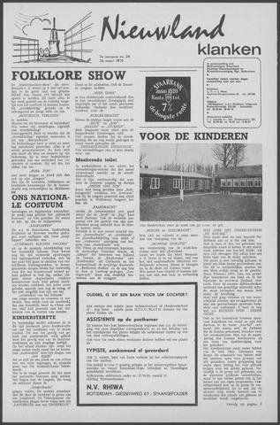 Nieuwland Klanken 1970-03-26