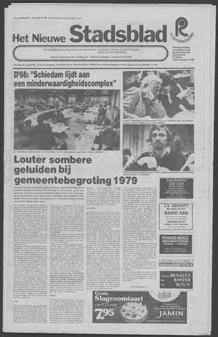 Het Nieuwe Stadsblad 1978-12-20