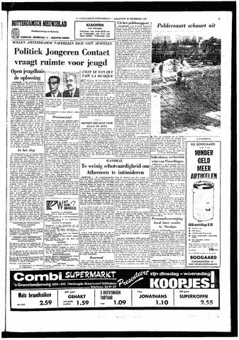 Rotterdamsch Nieuwsblad / Schiedamsche Courant / Rotterdams Dagblad / Waterweg / Algemeen Dagblad 1966-12-12