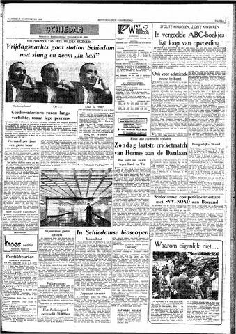 Rotterdamsch Nieuwsblad / Schiedamsche Courant / Rotterdams Dagblad / Waterweg / Algemeen Dagblad 1959-08-22