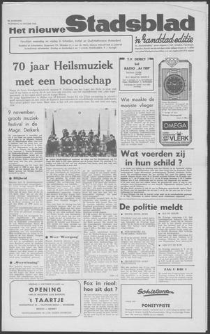 Het Nieuwe Stadsblad 1968-10-16