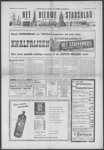 Het Nieuwe Stadsblad 1954-12-29