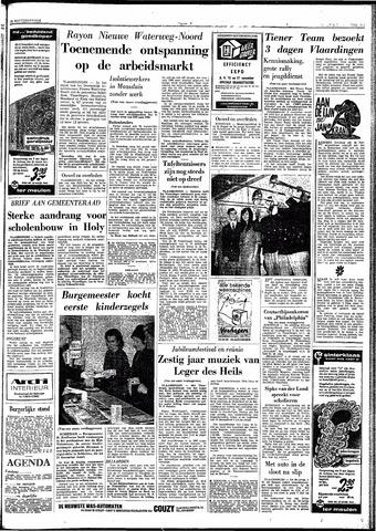 Trouw / De Rotterdammer 1967-11-07