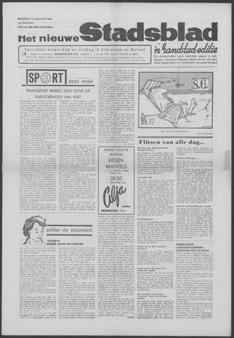 Het Nieuwe Stadsblad 1963-08-14