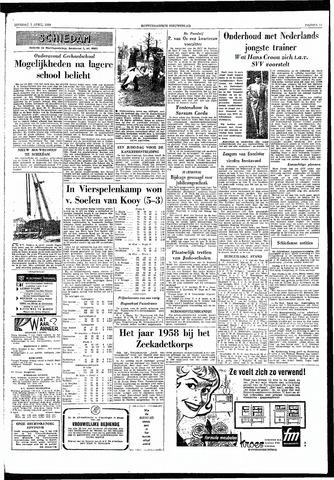 Rotterdamsch Nieuwsblad / Schiedamsche Courant / Rotterdams Dagblad / Waterweg / Algemeen Dagblad 1959-04-07
