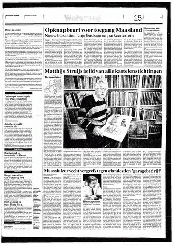 Rotterdamsch Nieuwsblad / Schiedamsche Courant / Rotterdams Dagblad / Waterweg / Algemeen Dagblad 1993-07-21