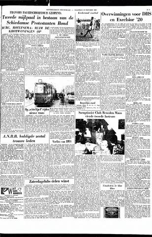 Rotterdamsch Nieuwsblad / Schiedamsche Courant / Rotterdams Dagblad / Waterweg / Algemeen Dagblad 1965-10-25