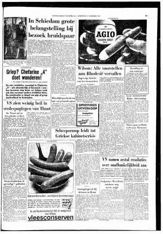 Rotterdamsch Nieuwsblad / Schiedamsche Courant / Rotterdams Dagblad / Waterweg / Algemeen Dagblad 1966-12-21