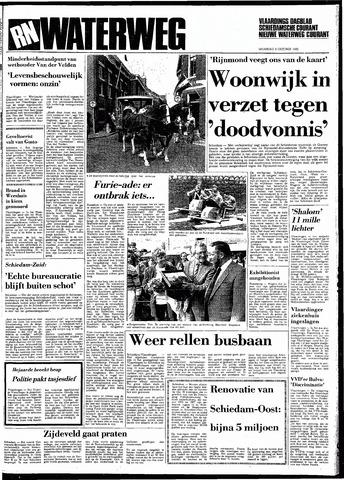 Rotterdamsch Nieuwsblad / Schiedamsche Courant / Rotterdams Dagblad / Waterweg / Algemeen Dagblad 1983-10-03