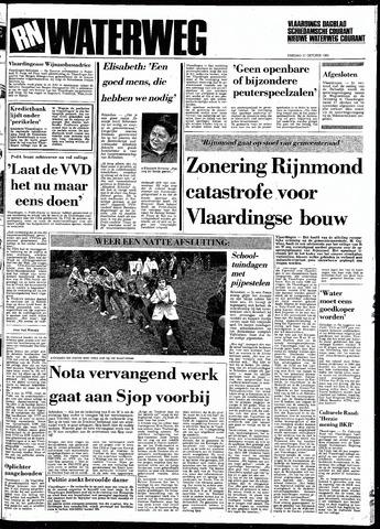 Rotterdamsch Nieuwsblad / Schiedamsche Courant / Rotterdams Dagblad / Waterweg / Algemeen Dagblad 1983-10-11