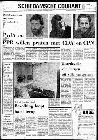 Rotterdamsch Nieuwsblad / Schiedamsche Courant / Rotterdams Dagblad / Waterweg / Algemeen Dagblad 1974-07-25