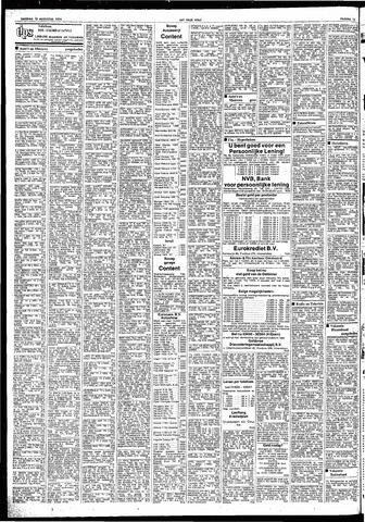 Volk13 Vrije 2 1974 Het Gemeentearchief Augustus Pagina gY7bv6fy