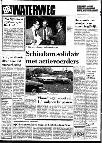 Rotterdamsch Nieuwsblad / Schiedamsche Courant / Rotterdams Dagblad / Waterweg / Algemeen Dagblad 1983-11-22