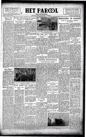 Rotterdamsch Parool / De Schiedammer 1946-02-15