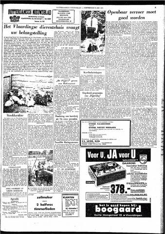 Rotterdamsch Nieuwsblad / Schiedamsche Courant / Rotterdams Dagblad / Waterweg / Algemeen Dagblad 1964-05-21