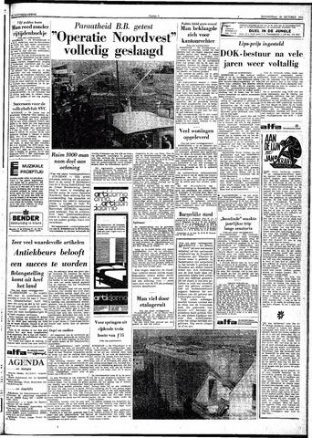 Trouw / De Rotterdammer 1966-10-20