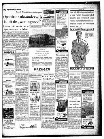 Rotterdamsch Parool / De Schiedammer 1964-05-15