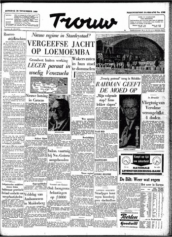 Trouw / De Rotterdammer 1960-11-29