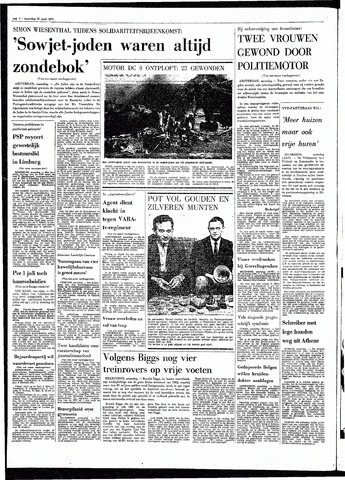Rotterdamsch Parool / De Schiedammer 1970-04-20