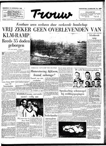 Trouw / De Rotterdammer 1958-08-15