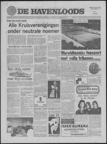 De Havenloods 1974-03-26