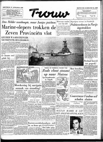 Trouw / De Rotterdammer 1958-08-27