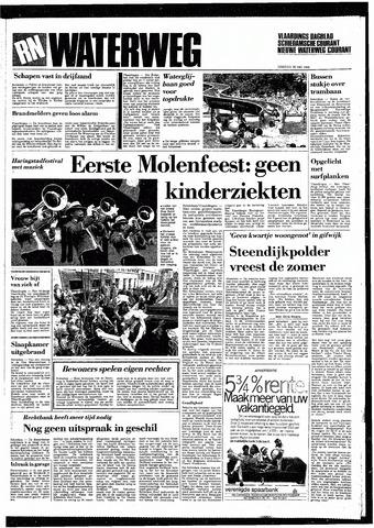 Rotterdamsch Nieuwsblad / Schiedamsche Courant / Rotterdams Dagblad / Waterweg / Algemeen Dagblad 1985-05-28