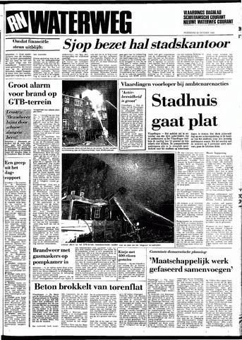 Rotterdamsch Nieuwsblad / Schiedamsche Courant / Rotterdams Dagblad / Waterweg / Algemeen Dagblad 1983-10-26