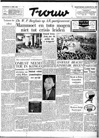Trouw / De Rotterdammer 1960-05-14