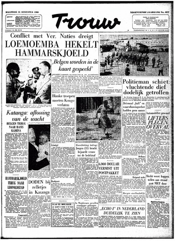 Trouw / De Rotterdammer 1960-08-15