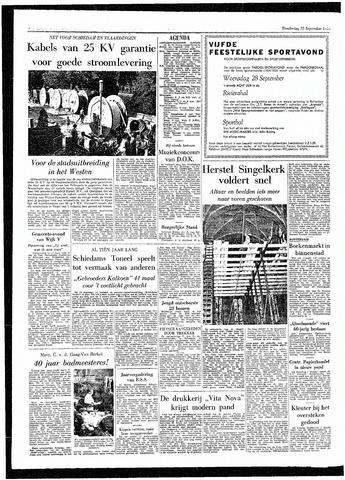 Rotterdamsch Parool / De Schiedammer 1955-09-22