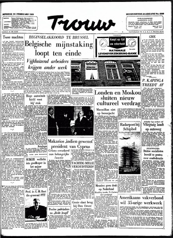 Trouw / De Rotterdammer 1959-02-24