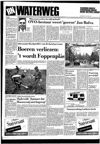 Rotterdamsch Nieuwsblad / Schiedamsche Courant / Rotterdams Dagblad / Waterweg / Algemeen Dagblad 1985-03-21