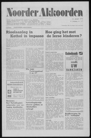 Noorder Akkoorden 1974-01-16