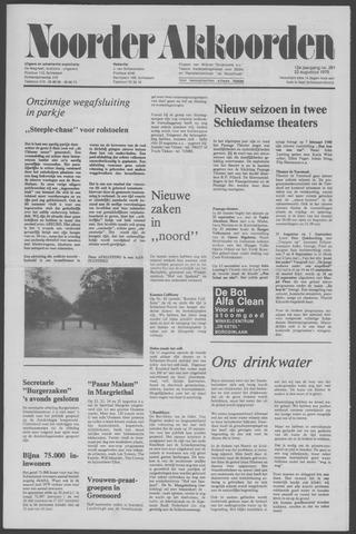 Noorder Akkoorden 1979-08-22