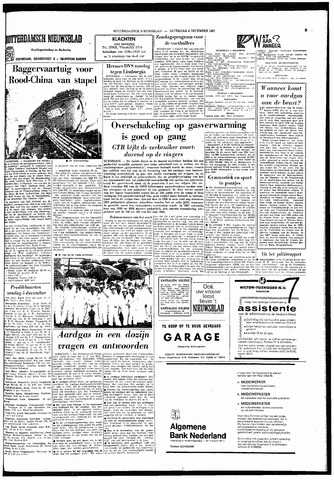 Rotterdamsch Nieuwsblad / Schiedamsche Courant / Rotterdams Dagblad / Waterweg / Algemeen Dagblad 1965-12-04